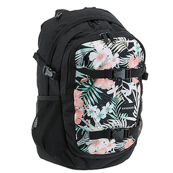 Chiemsee Sports & Travel Bags School Rucksack 48 cm - sommersby