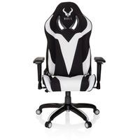 HJH Office Promoter II schwarz/weiß