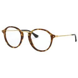 RAY BAN Brille Round RX2447V braun
