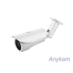 25m 30LED weiß 2,1MP Infrarot Nachtsichtkamera Infarotkamera f=3,6mm IR-Cut