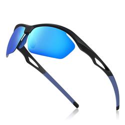 GlobaLink Sportbrille Y05 Brille, Polarisierte Sportsonnenbrille - UV400 Protection TR90 Sonnenbrille für Männer Frauen blau