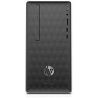 HP Pavilion 590-a0003ng (5XU10EA)