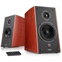 Edifier R2000DB brown Aktives PA-Lautsprecher-Set 120W