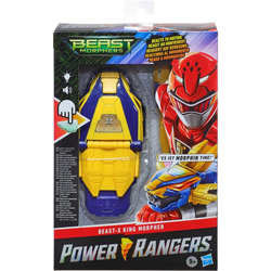 Hasbro Blaster Power Rangers, Beast Morphers, Beast-X King Morpher