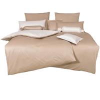JANINE Modernclassic 3936 beige 135 x 200 cm + 80 x 80 cm