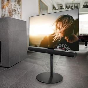 SPECTRAL Circle ist ein moderner wie auch edel anmutender TV-Stand mit drehbarer und höhenverstellbarer TV-Halterung. Für Bildschirme von 32 - 65''. Stabile Sockelplatte aus Stahl mit satinierter Glasauflage. TV-Ständer schwarz