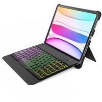 Inateck Tastatur Hülle für iPad Air 4 2020/iPad Pro 11 Zoll 2018/2020/2021, abnehmbare Tastatur mit DIY Hintergrundbeleuchtung, QWERTZ