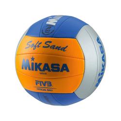 Mikasa Volleyball Mikasa Volleyball Soft VXS