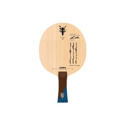 Xiom Tischtennisschläger Xiom Holz Feel SX Griffform-konkav