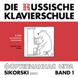 Die Russische Klavierschule 1. 2 CD#s als Hörbuch CD von