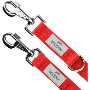 BedDog® Hundeleine Spike, verstellbar in 3 Längen, Doppel-Leine, Führ-Leine, Lauf-Leine, mittel-große und große Hunde, Gesamtlänge 2m - rot