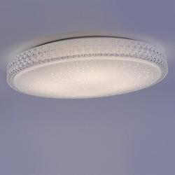 LED Sternenhimmel LS-Frida Ø60cm RGB+CCT