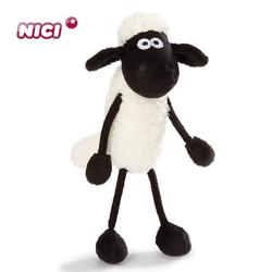 NICI 45844 - Kuscheltier Stofftier Shaun das Schaf 15 cm
