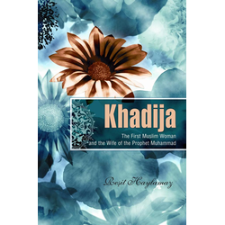 Khadija: eBook von Resit Haylamaz