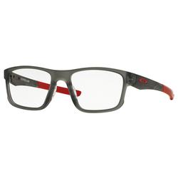 Oakley Brille HYPERLINK OX8078 grau