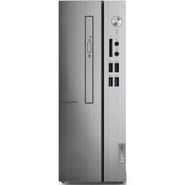 Lenovo IdeaCentre 510S-07ICB (90K8006CGE)