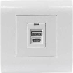 Intellinet 772198 2fach USB-Ladesteckdose IP20 Weiß