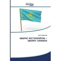 Kasachisch - Buch