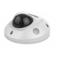 HIKVISION DS-2CD2543G0-I(2.8mm)