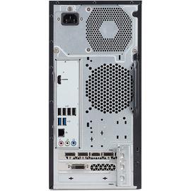 Acer Nitro N50-100 (DG.E0REG.035)