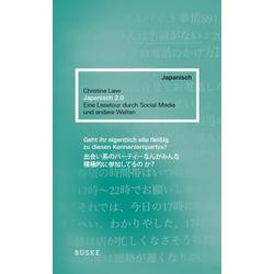 Japanisch 2.0