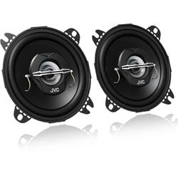 JVC Multiroom-Lautsprecher (JVC CS-J420 - 10cm Koax Lautsprecher)