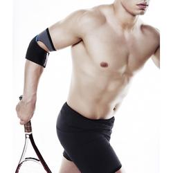 Rehband Ellenbogenbandage Tennis 3mm