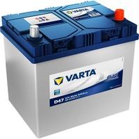 Varta Starterbatterie Varta 5604100543132 HYUNDAI i30 (GD)