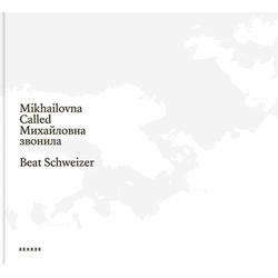 Beat Schweizer als Buch von Beat Schweizer/ Sascha Renner