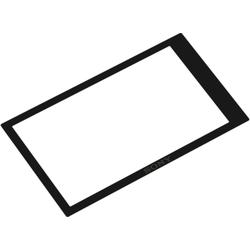 Sony Folie PCK-LM17 Schutzfolie weiß