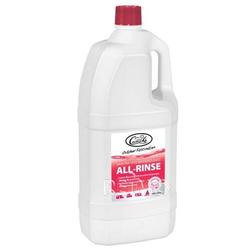 Sanitärflüssigkeit Rinse 2 Liter