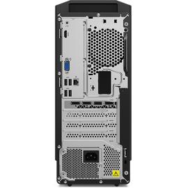 Lenovo IdeaCentre G5 14AMR05 90Q1001GGE
