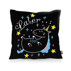 Kissenbezug, VOID, Later Sleepy Unicorn Einhorn Outdoor Indoor Unicorn tier 50 cm x 50 cm