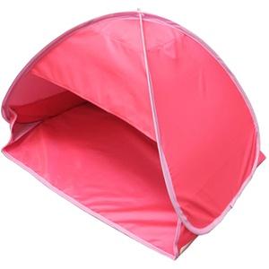 Strandmuschel, Instant Pop Up Face Shade Baldachin Anti-UV Automatic Shade Zelt für den persönlichen Sonnenschutz (Pink)