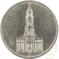 5 Reichsmark Silbermünze Garnisonkirche