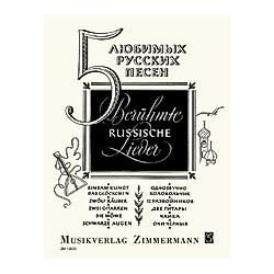 Fünf berühmte russische Lieder: für Gesang und Klavier - Buch