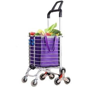 BAOYOUNI Zusammenklappbarer Einkaufswagen Einkaufstrolley auf Rädern Treppensteiger Klettern Lebensmittel Allzweckwagen Transportwagen Abnehmbarer Aufbewahrungstasche mit 8 Drehbaren Rollen