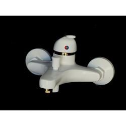 Wannenarmatur Wasserhahn Badewannen Bad Armatur Weiss/Gold