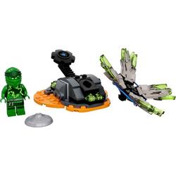 70687 LEGO® NINJAGO Lloyds Spinjitzu-Kreisel