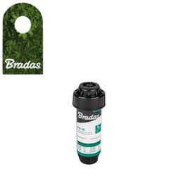 "Versenkregner Pop-Up Sprinkler 2"" / 5cm mit Düse 360° Bewässerung Bradas 5076"