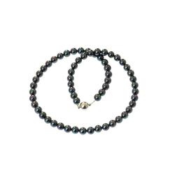 Bella Carina Perlenkette Muschelkern Perlen im Tahiti Stil, Magnetverschluss 45 cm