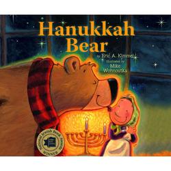 Hanukkah Bear (Unabridged) als Hörbuch Download von Eric Kimmel