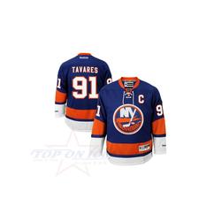 Trikot Reebok NHL NY Islanders Premier Home TAVARES #91 M