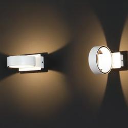 Runde LED-Wandleuchte Tokyo weiß