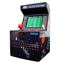 ThumbsUp! Mini Arcade Machine