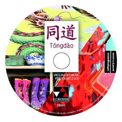 Tóngdào. Audio-CD Texte