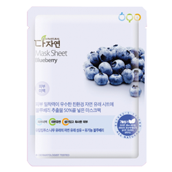 allNATURAL Mask Sheet Blueberry 25 ml
