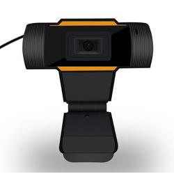 USB-Webcam für PC