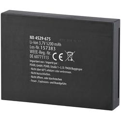 Zusatz- und Ersatzakku für WLAN-Video-Türklingel VTK-250, 5.200 mAh