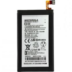 Akku original Motorola ED30 für Motorola Moto G, 2030 mAh, 3.8V